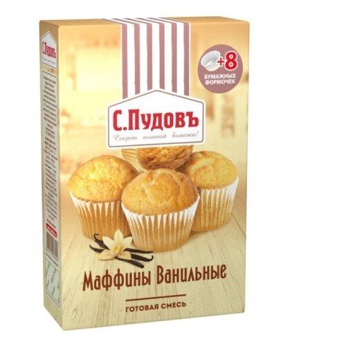 С.Пудовъ Мучная смесь Маффины ванильные, 0.25 кгСмеси для выпечки<br>