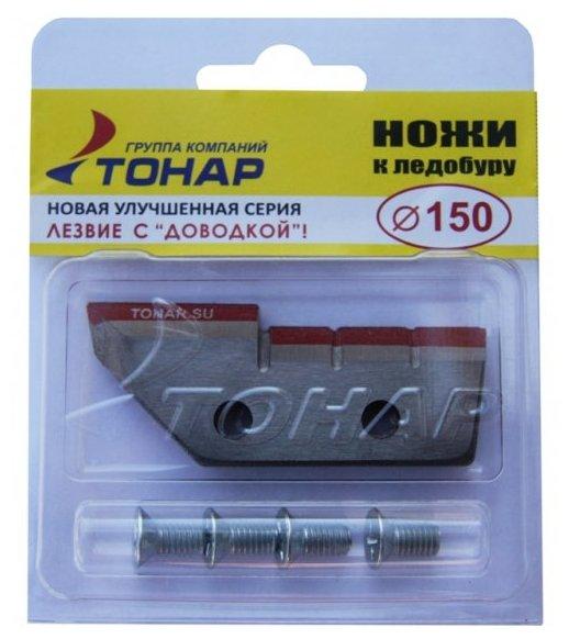 Нож ТОНАР к ледобуру ЛР-150 NLT-150L.SL