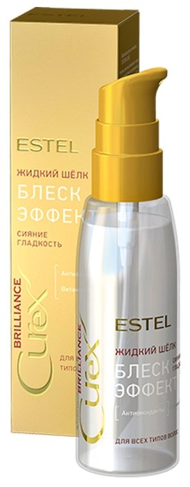 Estel Professional CUREX Brilliance Жидкий шелк для всех типов волос