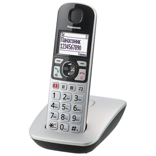 Радиотелефон Panasonic KX-TGE510 серебристый
