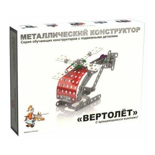 Купить Винтовой конструктор Десятое королевство Конструктор металлический с подвижными деталями 02028 Вертолет, Конструкторы