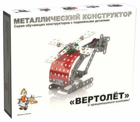 Винтовой конструктор Десятое королевство Конструктор металлический с подвижными деталями 02028 Вертолет