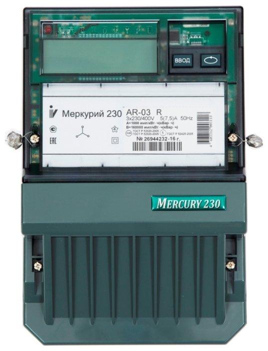 INCOTEX Меркурий 230 АR-03 R