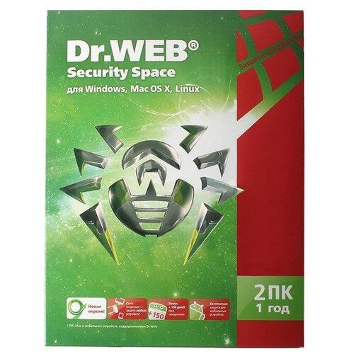 Антивирус Dr.Web Security Space (2 ПК, 1 год) коробочная версия 2 шт. русский 12 коробочная версия