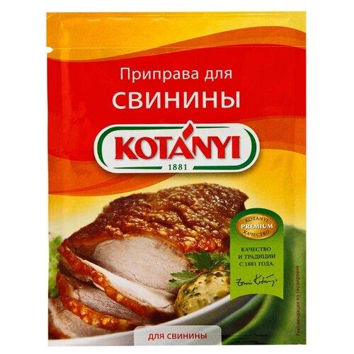 Kotanyi Приправа Для свинины, 30 г приправа для морепродуктов holy om 30 г