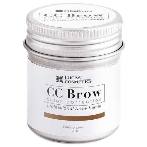 CC Brow Хна для бровей в баночке 10 г grey brown недорого