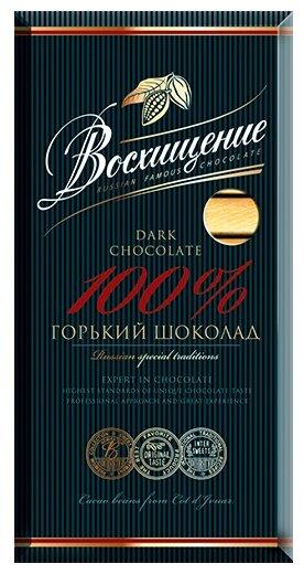 """Шоколад Волшебница """"Восхищение"""" горький 100% порционный"""