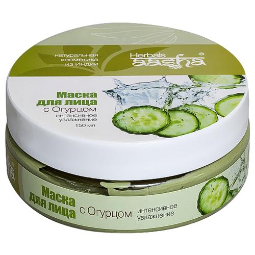Aasha Herbals Маска для лица с огурцом Интенсивное увлажнение, 150 млМаски<br>