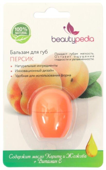 Beautypedia Бальзам для губ Персик