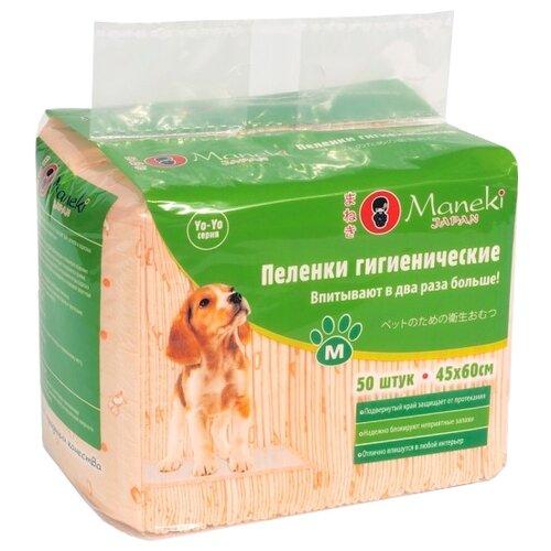 Пеленки для собак впитывающие Maneki Yo-Yo 60х45 см 50 шт. белый/бежевый