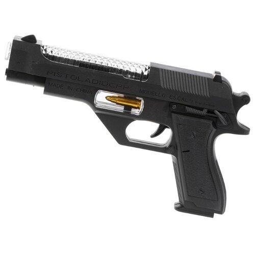 Купить Пистолет Chuang Li Da (100002175), Игрушечное оружие и бластеры