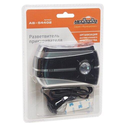 Разветвитель прикуривателя Автостоп AB-54402 черный