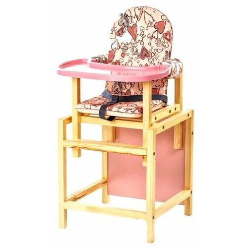 Купить Стульчик-парта ВИЛТ СТД 07, розовый, Стульчики для кормления