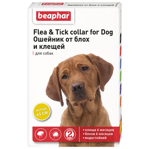 Beaphar ошейник от блох и клещей Flea & Tick для собак, 65 см, желтый ошейник для кошек beaphar diaz от блох и клещей желтый 35см