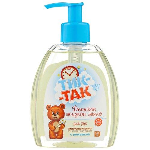 Купить СВОБОДА Тик-Так Детское жидкое мыло 300 мл, Средства для купания