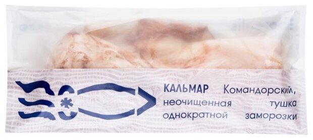 Borealis Кальмар Командорский замороженный 650 г