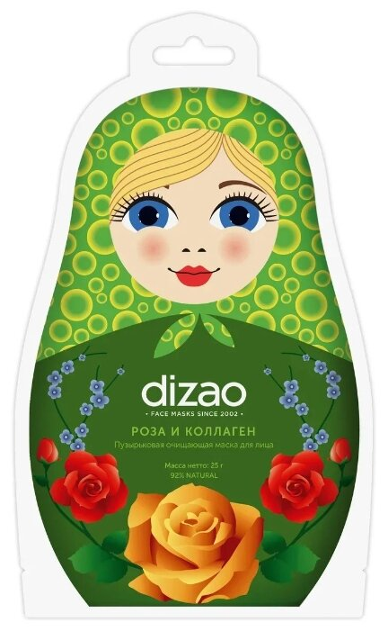 Dizao Пузырьковая очищающая маска Роза и коллаген