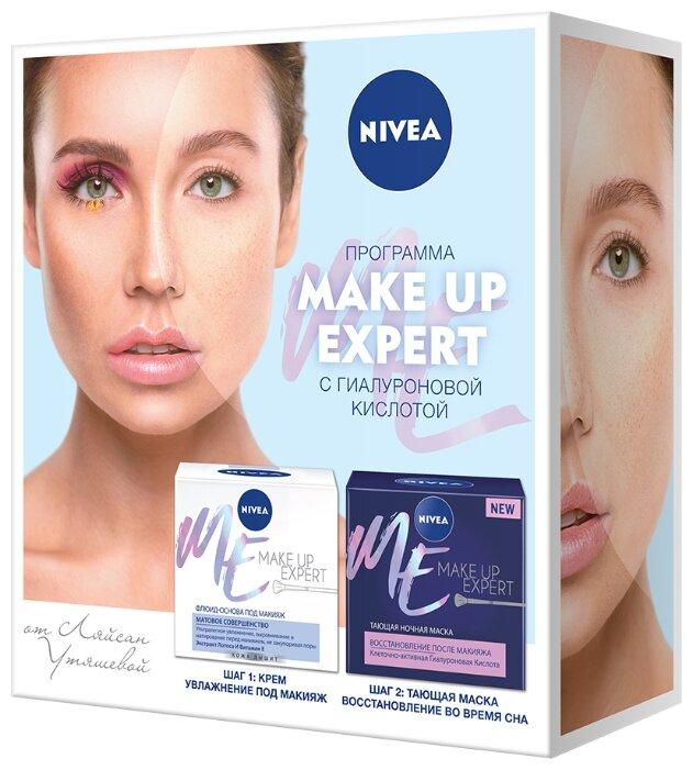 Набор Nivea День и ночь Make-up Expert