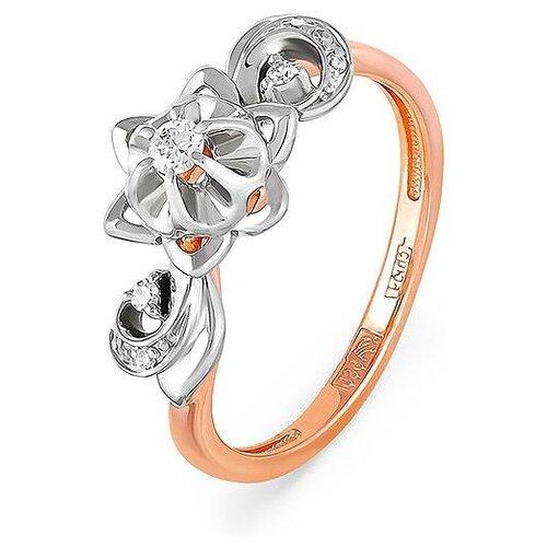 KABAROVSKY Кольцо с 1 бриллиантом из красного золота 1-0353-1000, размер 16 kabarovsky кольцо с 1 бриллиантом из красного золота 1 0336 1000 размер 16 5