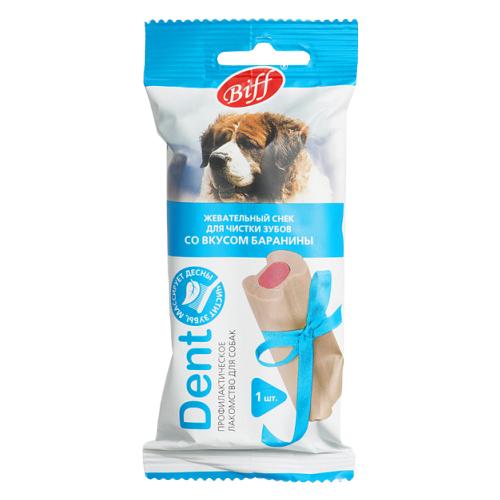 Лакомство для собак Titbit DENT со вкусом баранины для крупных пород, 75 г titbit лакомство вяленое для собак кусочки легкого бараньего уп 60 г