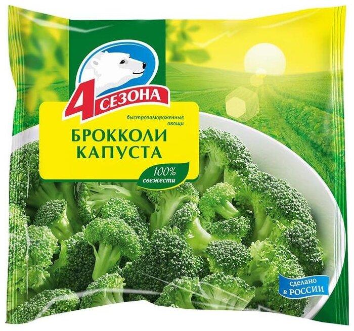 4 Сезона замороженная капуста брокколи 400 г