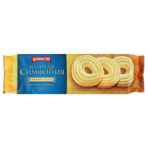 Печенье Кухмастер Золотая симфония сдобное, 150 г