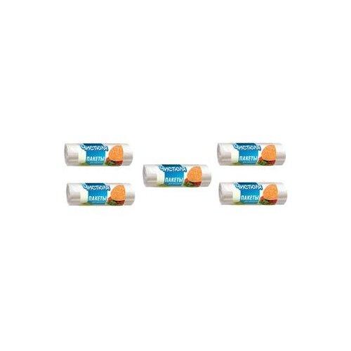 Пакеты для хранения продуктов Чистюля пакеты для завтраков 5 шт., 32 см х 25 см, 100 шт пакеты бумажные lefard елка 512 526 32 х 26 х 12 см 12 шт