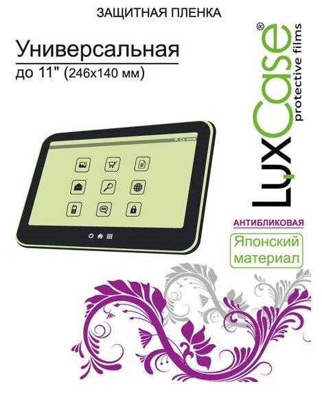 Защитная пленка LuxCase антибликовая универсальная 11' (246x140 мм)