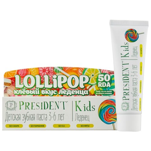 Зубная паста PresiDENT Kids Lollipop леденец 3-6 лет 50 RDA, 50 мл зубная паста president president kids зубная паста 3 6 без фтора мармелад туба 50 мл