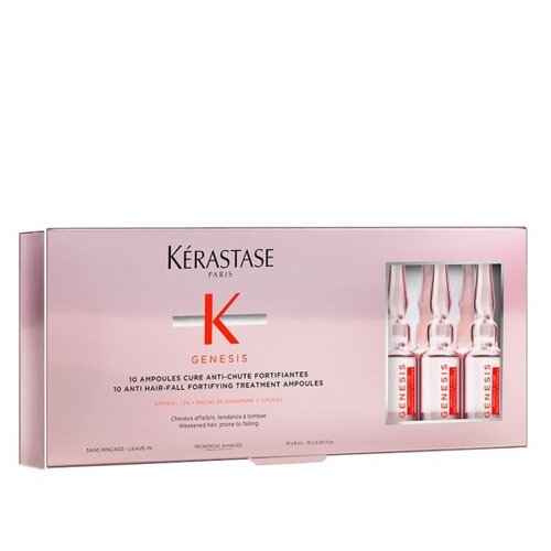Kerastase Genesis Cure Anti-Chute Fortifiantes Ампулы против выпадения волос, 6 мл, 10 шт.