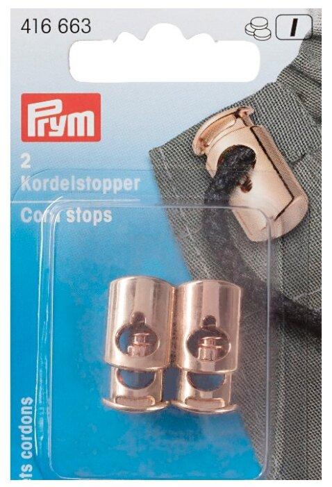 Ограничители для шнура прямоугольные, с одним отверстием, металл PRYM 416663