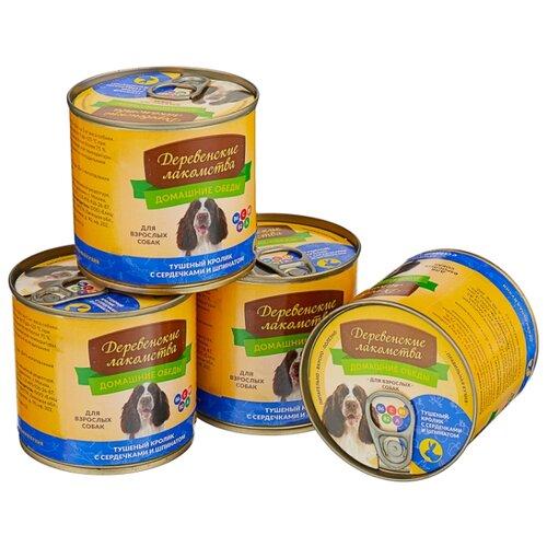 Влажный корм для собак Деревенские лакомства Домашние обеды кролик, сердце со шпинатом 4шт. х 240г