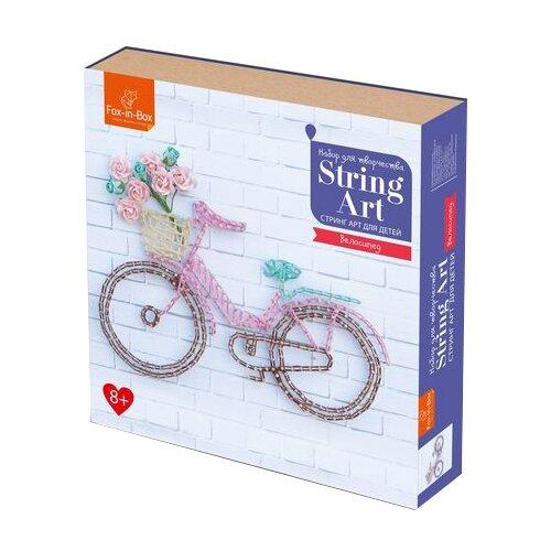 Купить Fox-in-Box Набор для творчества Стринг Арт для детей Велосипед (FB606305), Поделки и аппликации