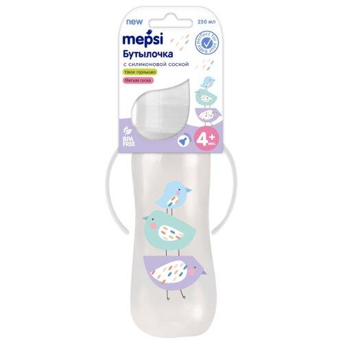 Купить Бутылочка для кормления с ручками с силиконовой соской Mepsi, 250 мл, 4+ мес., Birds , Бутылочки и ниблеры