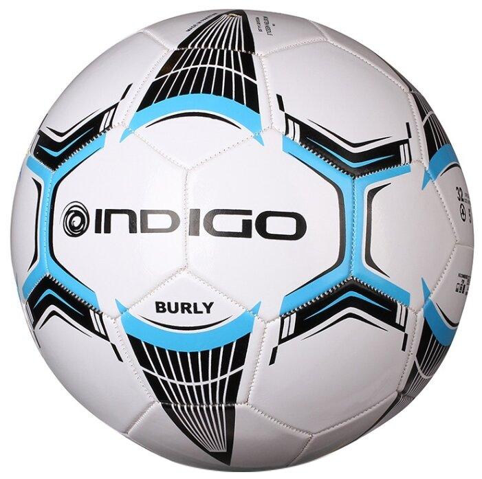 Футбольный мяч Indigo BURLY 1134