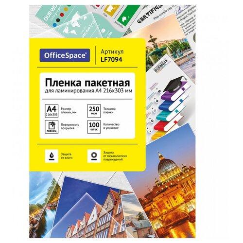 Фото - Пакетная пленка для ламинирования OfficeSpace A4 LF7094 250 мкм 1 шт. пакетная пленка для ламинирования officespace a4 lf7086 60 мкм 100 шт