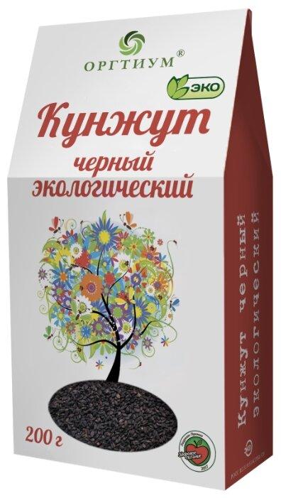 Кунжут Оргтиум черный экологический 200 г