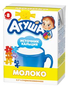 Молоко Агуша детское источник кальция обогащенное витаминами (с 8-ми месяцев) 2.5%, 0.2 л