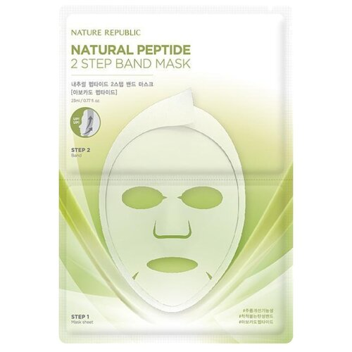NATURE REPUBLIC двухшаговая маска Natural Peptide 2 step Band Avocado Peptide c пептидами авокадо, 23 млМаски<br>