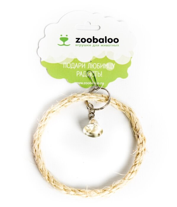 Игрушка для птиц Zoobaloo Кольцо сизаль с колоколом