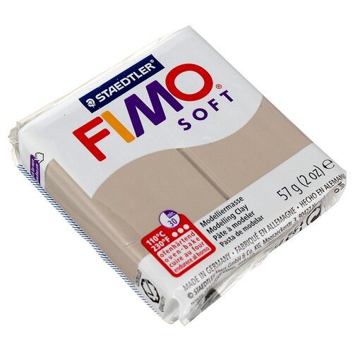 Купить Полимерная глина FIMO Soft запекаемая тауп (8020-87), 57 г, Глина