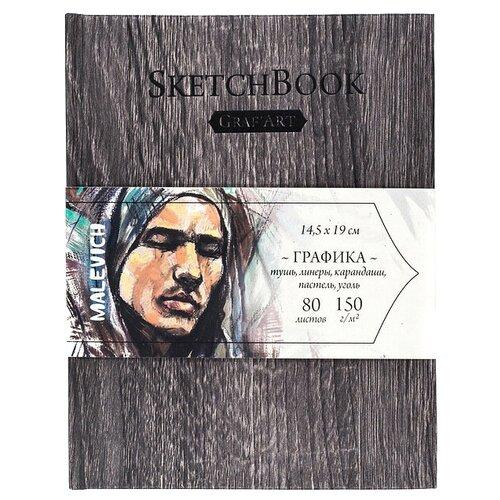 Купить Скетчбук для графики Малевичъ GrafArt Wood 19 х 14.5 см, 150 г/м², 80 л. темное дерево, Альбомы для рисования