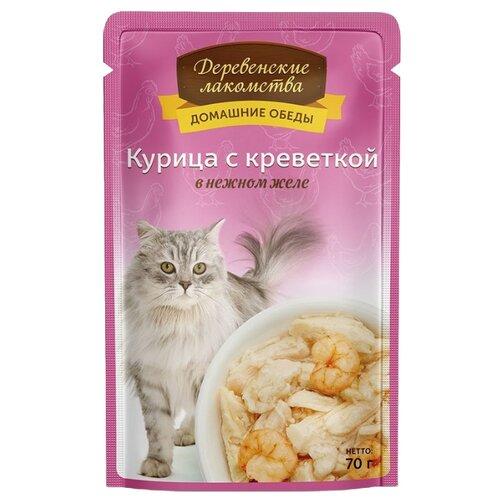 Влажный корм для кошек Деревенские лакомства беззерновой, с курицей, с креветками 70 г (кусочки в желе)