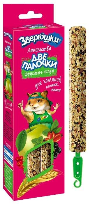 Лакомство для грызунов Зоомир Зверюшки Две палочки Фрукты+ягоды