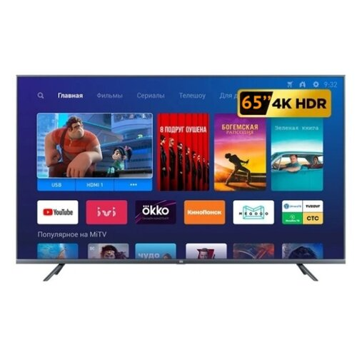 Фото - Телевизор Xiaomi Mi TV 4S 65 Global 65 (2018), черный телевизор xiaomi mi tv 4s 65 65 ultra hd 4k