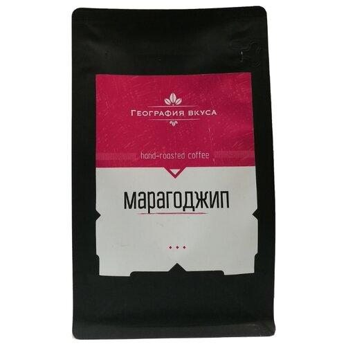 Кофе в зернах География вкуса Марагоджип, арабика, 200 г кофе в зернах никарагуа марагоджип уп 250 г