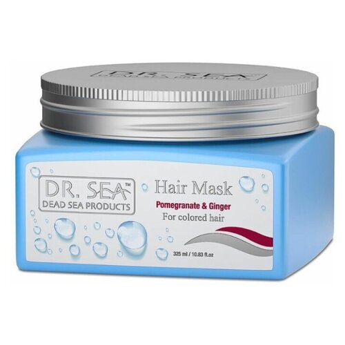 Фото - Dr. Sea / Восстанавливающая маска для окрашенных волос с гранатом и имбирем, 325 мл маска dr sea с экстрактом опунции 115 мл