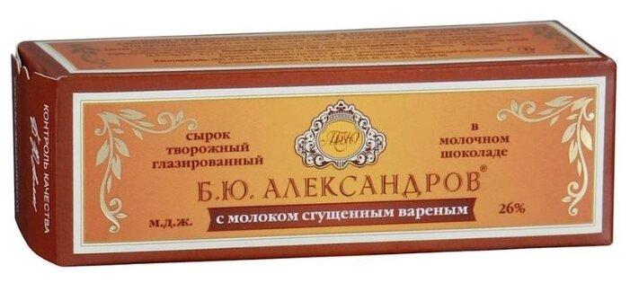 Сырок глазированный Б.Ю.Александров в молочном шоколаде с молоком сгущенным вареным 26%, 50 г