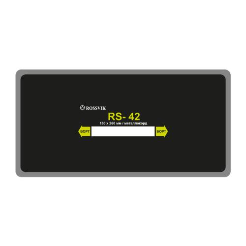 Заплатка ROSSVIK RS-42 1 шт.