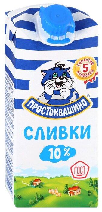 Сливки Простоквашино ультрапастеризованные 10%, 350 г